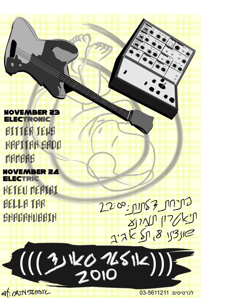 ultrasound-poster-final1
